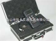 数字式紫外辐射照度计/紫外辐照计/紫外线辐照计(含标准器)