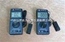 輻射類/紫外輻照計 /紫外照度計 /紫外線輻射計 /紫外線照度計/ 紫外線輻射照度.