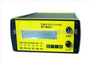 数字测深仪/测深仪/水深仪/水深测量仪型号:TCHY-1500