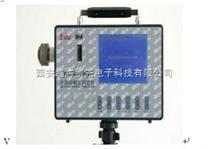 全自動粉塵測定儀/直讀式粉塵濃度測量儀/粉塵濃度測試儀