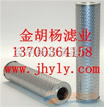 FAX-800*30黎明滤芯