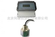 超声波泥水界面仪/超声波界面仪/污泥界面计