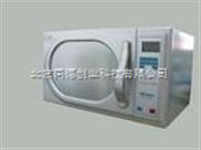 微波消解儀/COD消解儀/微波消解器(6個管)