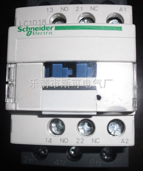 """施耐德交流接触器""""lc1-d65""""优势产品"""