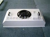 WY【食用菌凈化類設備】FFU風機過濾單元