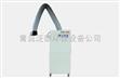 反吹式可移动焊接烟尘净化器
