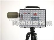矿用粉尘仪/粉尘采样器  型号:ZJFC-92A
