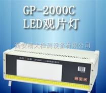 HM—600型數字式黑白透射密度計(黑白密度計)