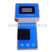 手持式二氧化氯测定仪 型号:WS-EYHL-1A