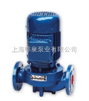 SGR热水管道泵