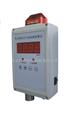 单点壁挂式氧气气体报警仪/单点壁挂式氧气报警仪