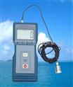 发动机振动(震动)测量仪