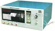 冷原子荧光测汞仪/荧光测汞仪