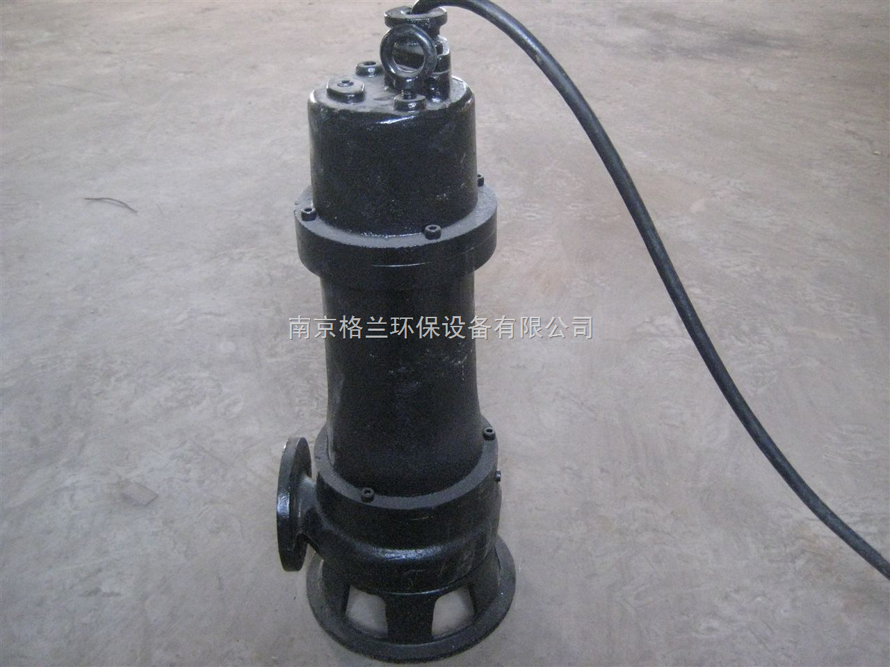 5kw单相潜水排污泵