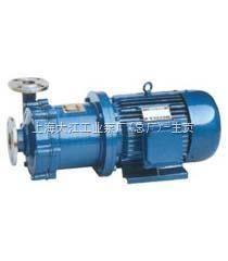 50CQ-50磁力驱动泵