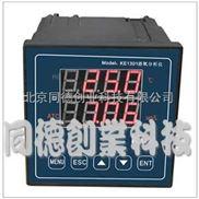 溶氧分析仪/在线式溶氧分析仪/工业溶氧分析仪