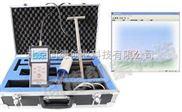 土壤水分速测仪/土壤水分检测仪型号:TR-SFY-A(带GPS定位功能)