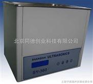 聲波提取器/聲波提取儀FV-SY-360