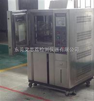 西安高低溫低氣壓試驗箱
