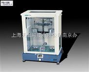 现货销售天平 机械天平 工业天平组装 进口品牌及报价