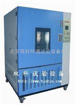 廠家批發供應北京高低溫試驗箱—1台起批—免費送貨上門