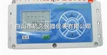 土壤温湿度速测仪(国产)