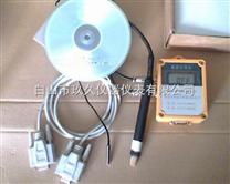 土壤溫濕度計/土壤溫濕度記錄儀(定做,含10米溫度引線,5米濕度引線)