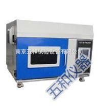 GB/T 2423.24-1995氙燈老化試驗箱