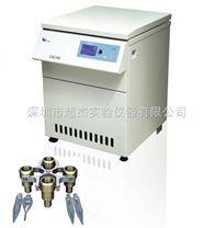 天津恒温原油水分测定离心机\新疆原油脱水离心机价格-深圳超杰仪器高速