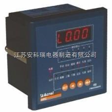 ARC系列功率因数自动补偿控制仪 选型手册