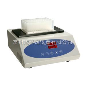 干式恒温器(加热高温型)