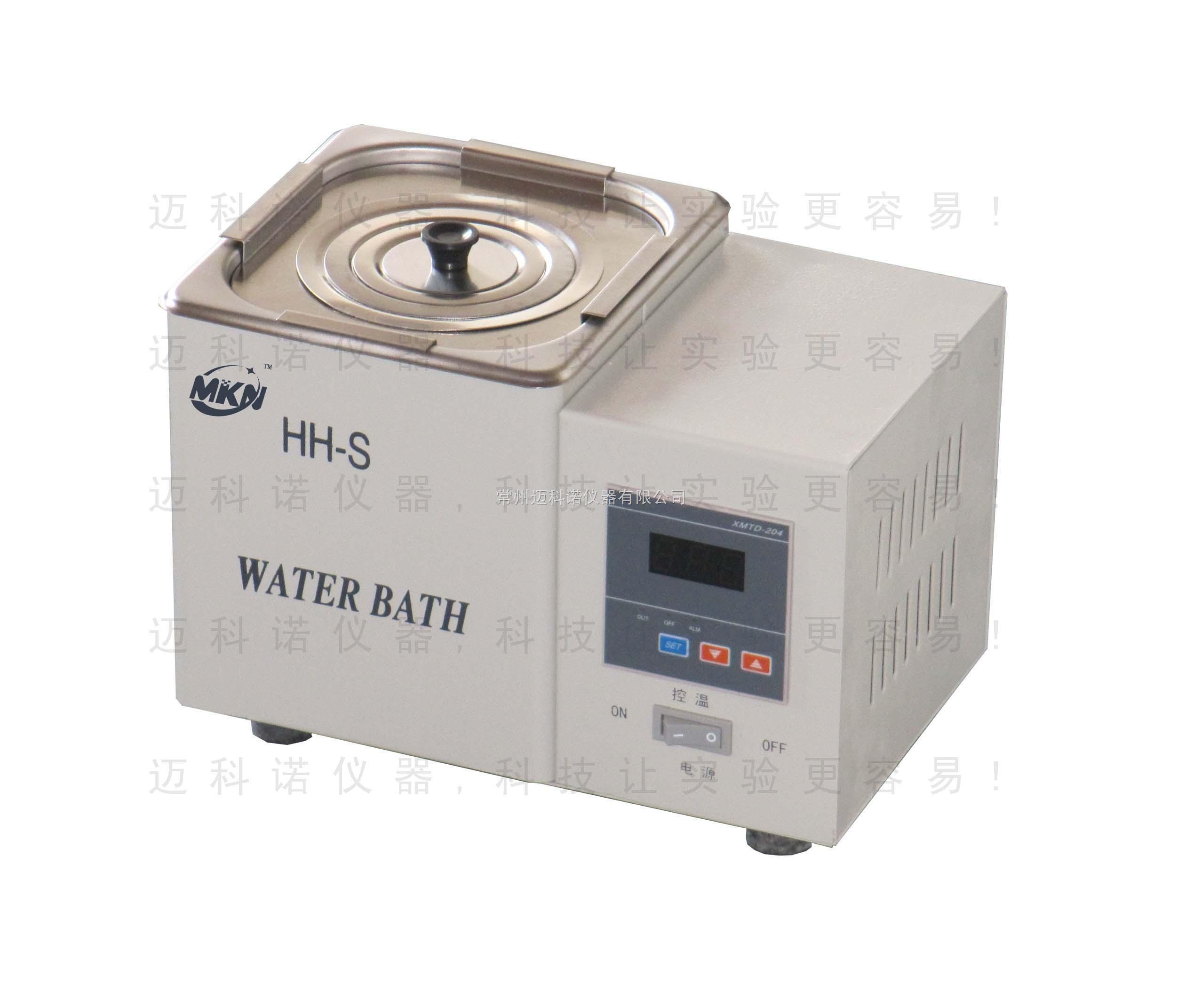 数显恒温水浴锅(不锈钢一次成型内胆、上盖、圈)