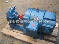 500台CHY29直流齿轮泵