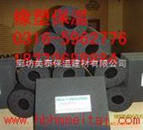 橡塑保溫材料B1級難燃【B2級阻燃】