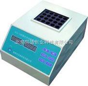 消解儀/加熱反應器/數控多功能COD消解儀