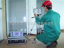 海安室內裝修檢測儀|海安室內空氣檢測儀器|裝修汙染檢測儀廠家