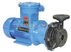 10CQF-3工程塑料磁力泵