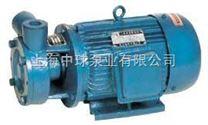 直联式单级旋涡泵-1W2.5-12漩涡泵价格