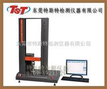 橡膠萬能拉力測試機-橡膠萬能拉力測試機哪裏性價比zui高