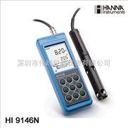 哈納 HI9146N