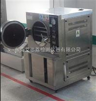 高溫試驗機 低溫試驗箱