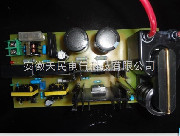 150w臭氧发器电源,臭氧发生器 杀菌消毒 净化空气
