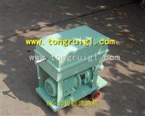 电厂电站配套净油机压力式板框滤油机