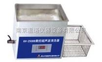 KH-500DB台式數控超聲波清洗器由江蘇南京溫諾儀器供應