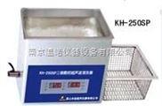 KH-250SP台式雙頻數控超聲波清洗器由江蘇南京溫諾儀器供應