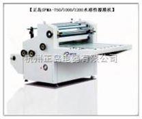 SFMA-750广州水溶性腹膜机品牌