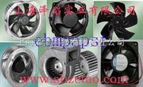 S4E400-AP02-03年末清仓大甩卖