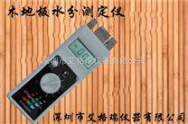 深圳木材水分儀,東莞木材水分檢測儀,木材水分儀直銷