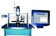 轴承接触角测量仪/轴承接触角测定仪