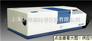 分光光度计.优尼科7230G微机型可见分光光度计.美谱达便携式光度计.棱广数显分光光度计国内独创